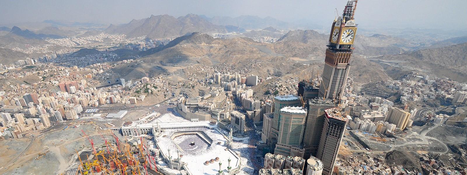Mecca Project